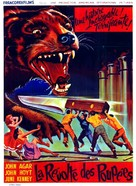 Attack of the Puppet People - French Movie Poster (xs thumbnail)