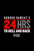 """""""24 Hours to Hell and Back"""" - Logo (xs thumbnail)"""