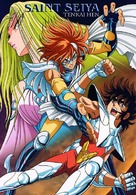 """Saint Seiya"" - Movie Cover (xs thumbnail)"