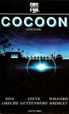 Cocoon - Argentinian VHS movie cover (xs thumbnail)