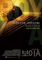 Boy A - South Korean Movie Poster (xs thumbnail)