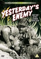 Yesterday's Enemy - British Movie Cover (xs thumbnail)
