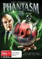 Phantasm III: Lord of the Dead - Australian DVD cover (xs thumbnail)