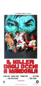 Da sha shou - Italian Movie Poster (xs thumbnail)