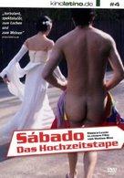 Sábado, una película en tiempo real - German Movie Cover (xs thumbnail)