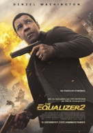 The Equalizer 2 - Greek Movie Poster (xs thumbnail)