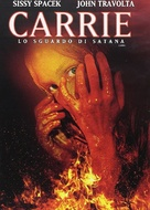 Carrie - Italian DVD movie cover (xs thumbnail)