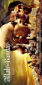 Allah Ke Banday - Movie Poster (xs thumbnail)