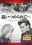 Tiger Bay - Japanese Movie Cover (xs thumbnail)