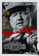Touch of Evil - Re-release movie poster (xs thumbnail)
