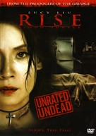 Rise - DVD movie cover (xs thumbnail)