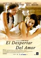 The Fine Art of Love: Mine Ha-Ha - Spanish Movie Poster (xs thumbnail)