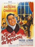 Silk Stockings - French Movie Poster (xs thumbnail)