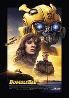 Bumblebee - Finnish Movie Poster (xs thumbnail)