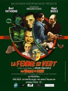 The Woman in Green - French Movie Poster (xs thumbnail)