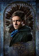Robin Hood - Ukrainian Movie Poster (xs thumbnail)