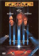 The Fifth Element - Swedish DVD cover (xs thumbnail)