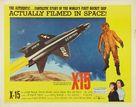 X-15 - Movie Poster (xs thumbnail)