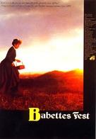 Babettes gæstebud - German Movie Poster (xs thumbnail)