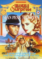 Shanghai Surprise - British DVD cover (xs thumbnail)