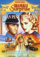Shanghai Surprise - British DVD movie cover (xs thumbnail)