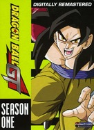"""Dragon Ball GT"" - DVD movie cover (xs thumbnail)"