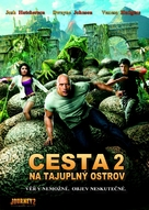 Journey 2: The Mysterious Island - Czech DVD cover (xs thumbnail)