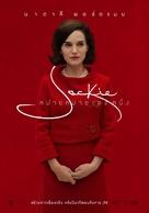 Jackie - Thai Movie Poster (xs thumbnail)