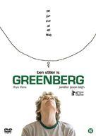 Greenberg - Dutch DVD movie cover (xs thumbnail)