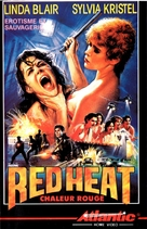 Red Heat - French VHS cover (xs thumbnail)