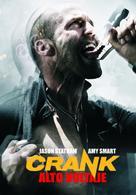 Crank: High Voltage - Portuguese Movie Poster (xs thumbnail)