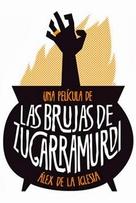 Las brujas de Zugarramurdi - Argentinian DVD cover (xs thumbnail)