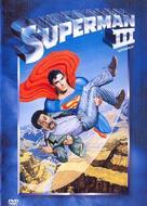Superman III - Brazilian DVD movie cover (xs thumbnail)