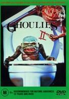 Ghoulies II - Australian DVD cover (xs thumbnail)