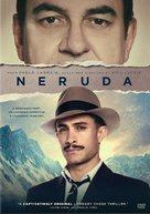 Neruda - DVD movie cover (xs thumbnail)