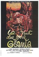 Squirm - French Movie Poster (xs thumbnail)