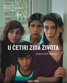 Insyriated - Serbian Movie Poster (xs thumbnail)