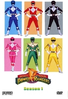 """Mighty Morphin' Power Rangers"" - DVD cover (xs thumbnail)"