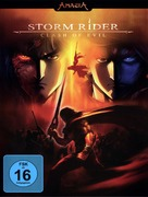 Feng Yun Jue - German DVD cover (xs thumbnail)