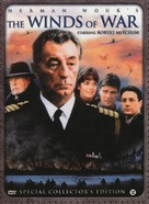 """The Winds of War"" - Dutch DVD cover (xs thumbnail)"