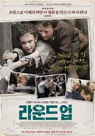 La rafle - South Korean Movie Poster (xs thumbnail)