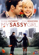My Sassy Girl - French DVD cover (xs thumbnail)