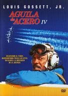 Iron Eagle IV - Spanish Movie Cover (xs thumbnail)