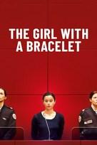 La fille au bracelet - British Movie Cover (xs thumbnail)