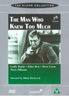 The Man Who Knew Too Much - British DVD movie cover (xs thumbnail)