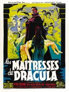 The Brides of Dracula - French Movie Poster (xs thumbnail)
