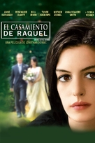 Rachel Getting Married - Argentinian DVD movie cover (xs thumbnail)
