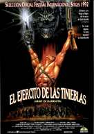 Army Of Darkness - Spanish Movie Poster (xs thumbnail)