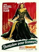 The Revolt of Mamie Stover - French Movie Poster (xs thumbnail)