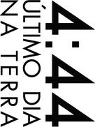 4:44 Last Day on Earth - Brazilian Logo (xs thumbnail)